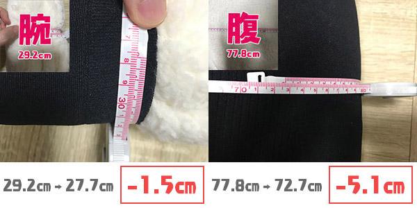 金剛筋シャツの加圧力