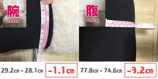 sasuke加圧シャツの加圧力